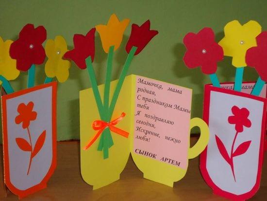 8 марта поделки для детского сада