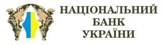 NBU Logo